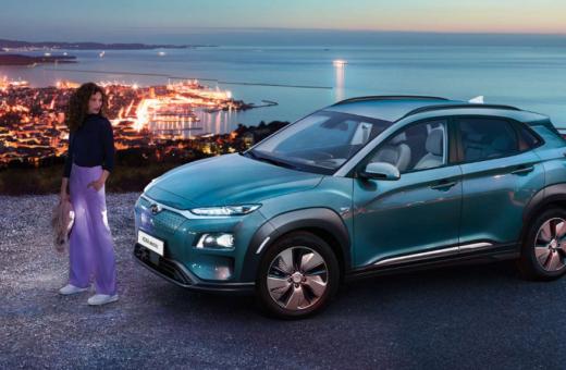 Stærk pris på ny Hyundai KONA electric