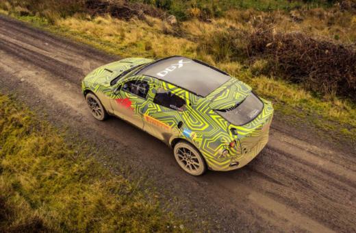 Aston Martin kommer med en SUV