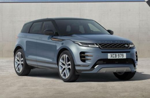 De vigtigste facts om den nye Range Rover Evoque